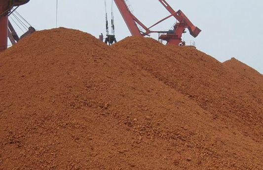 特拉康姆大举收购非洲铝土矿项目
