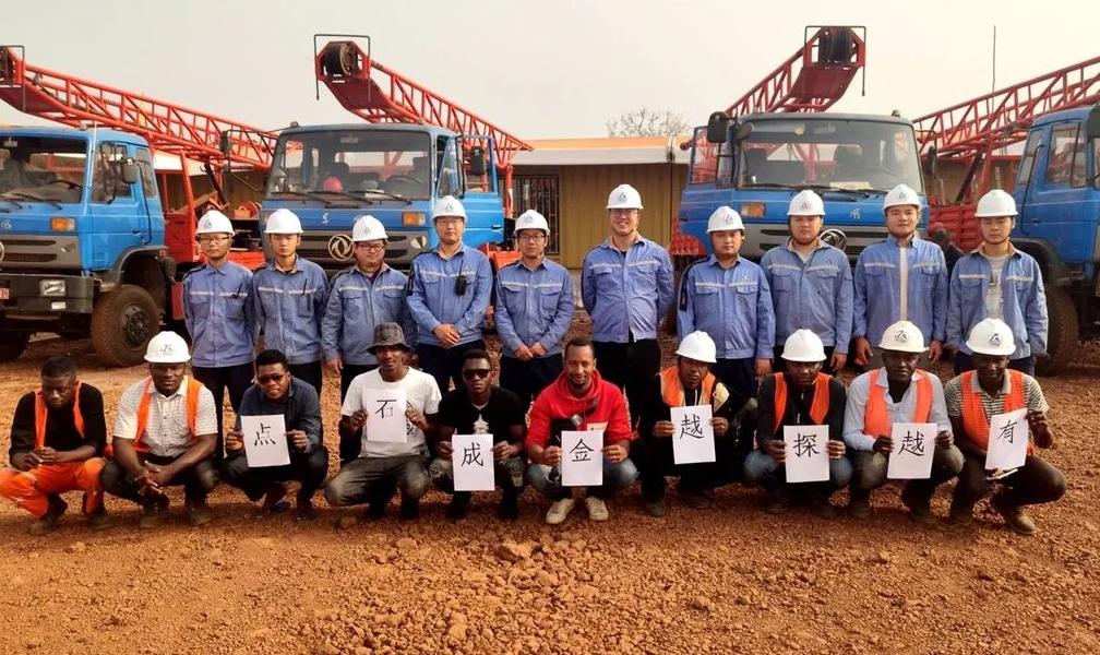 心系几内亚 坚守大前方――中铝国际几内亚Boffa铝土矿勘探项目团队工作纪实