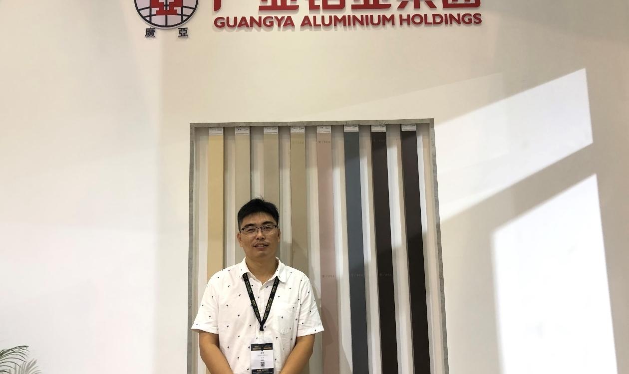 廣亞鋁業|行業新動力,革新戰未來