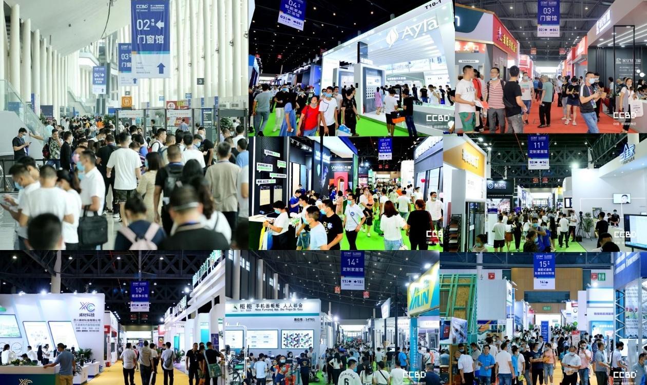 聚焦|2021中國(成都)建博會正式啟動