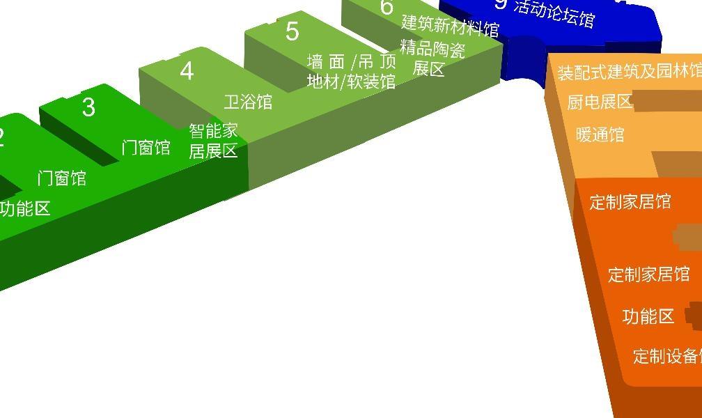 第二十一届中国(成都)建筑及装饰材料博览会参展邀请函