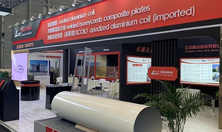 麗島新材:全球Z寬鋁材復合生產線完成安裝