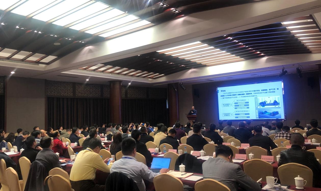2020(第七届)汽车/轨道交通轻量化技术与铝/镁轻合金应用合作峰会