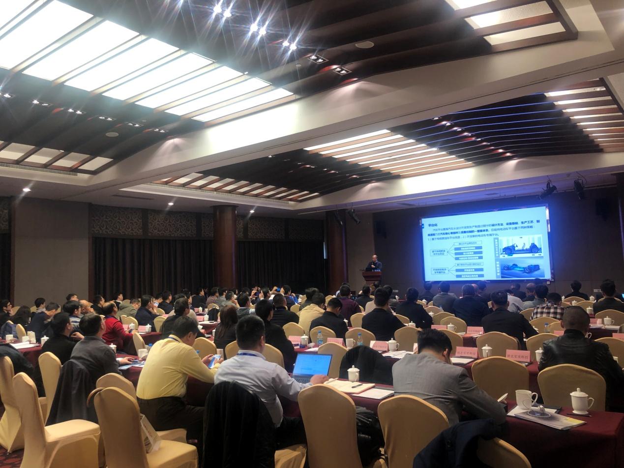 2020(第七屆)汽車/軌道交通輕量化技術與鋁/鎂輕合金應用合作峰會