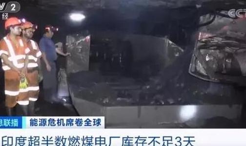 """""""铝""""创新高,但中铝和中国宏桥背后暗流涌动!"""