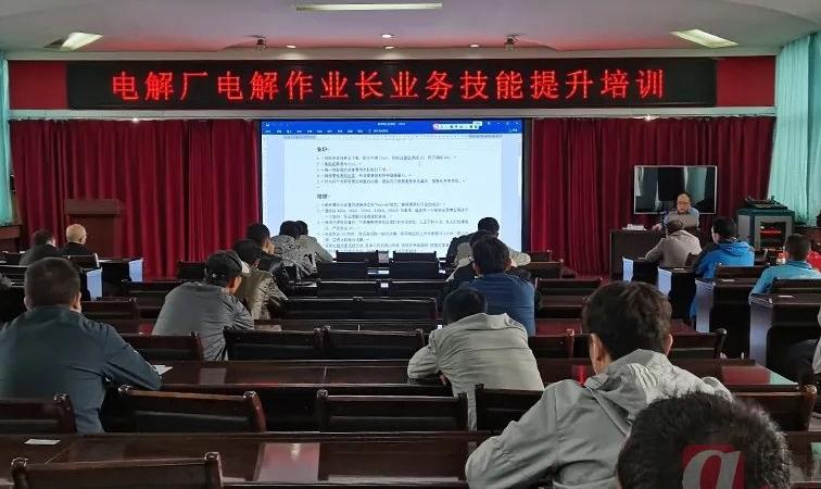 中国铝业青海分公司:9月份原铝99.85以上率较上月提升5.9%