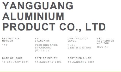 商丘阳光铝材有限公司通过铝业管理倡议ASI绩效标准认证