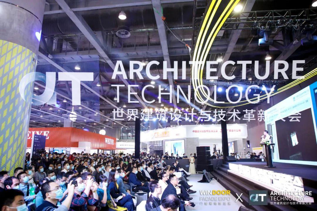AT大会 | 7位幕墙大师全新演绎7个年度超级幕墙项目