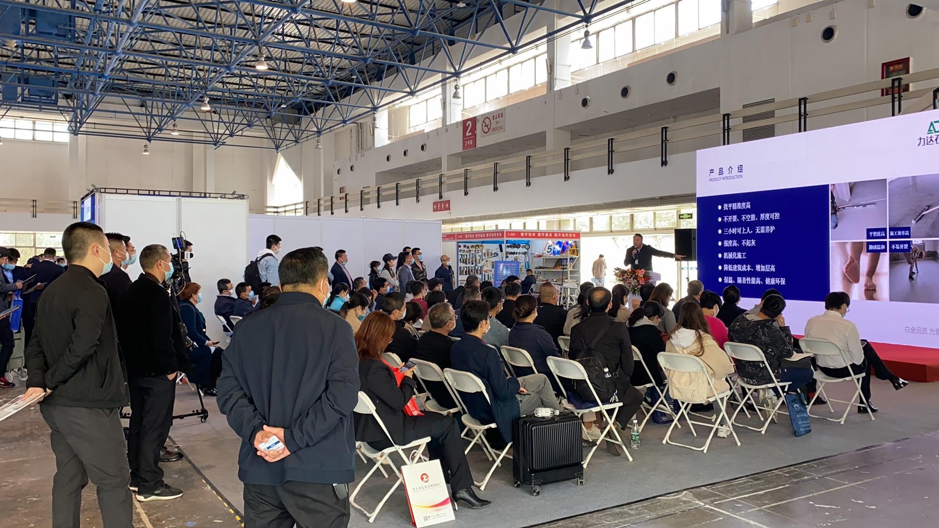 2021建筑四新展4月14日于北京盛大开幕