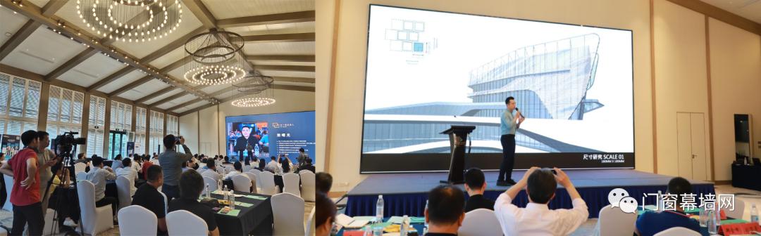 2021第四届建筑门窗幕墙高质量发展论坛   一场大咖云集的对话