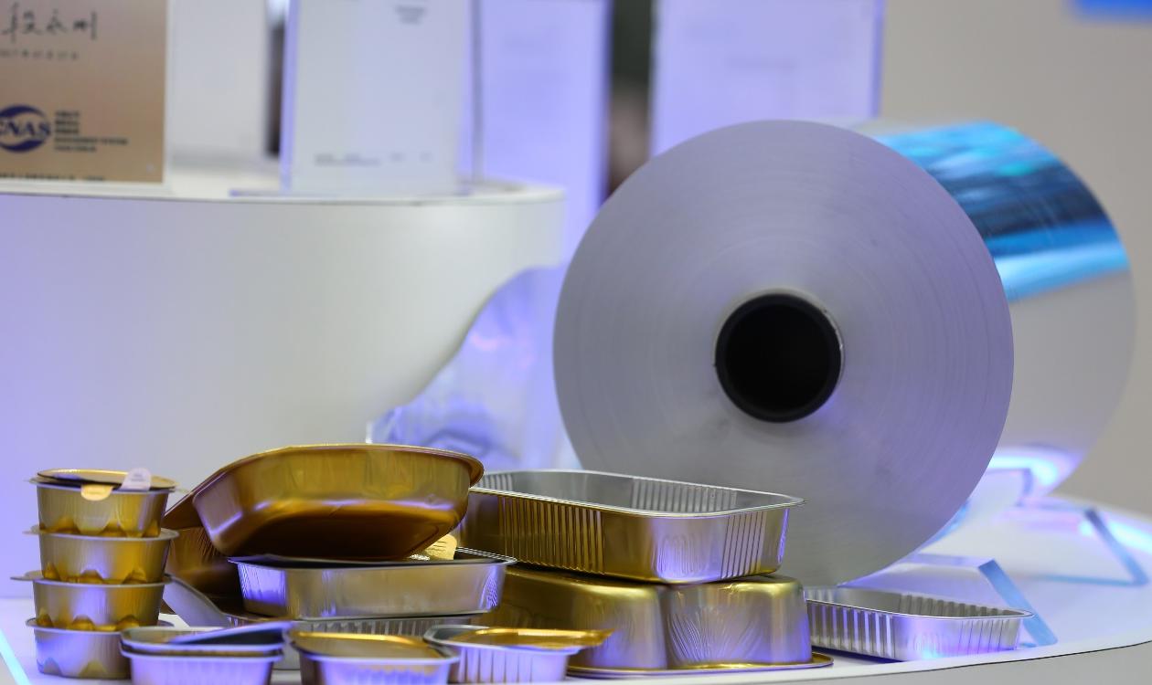 第十六届中国国际铝工业展览会即将盛大开幕