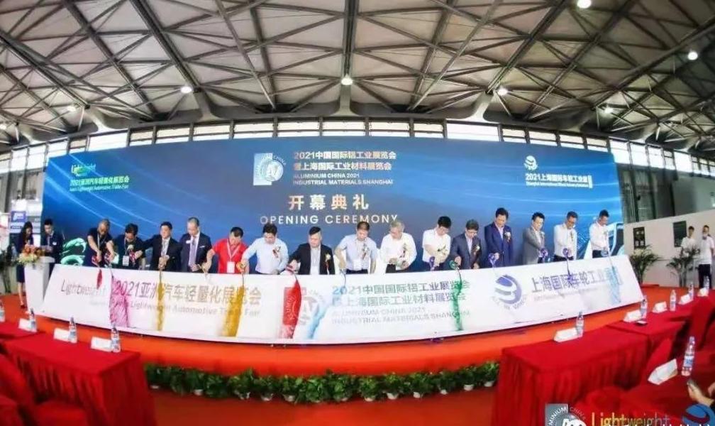 意利克亮相上海新国际铝工业展