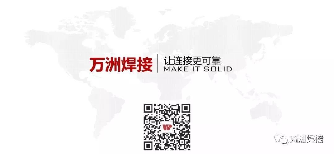 全 球首 发CNC-FSW 焊铣复合解决方案