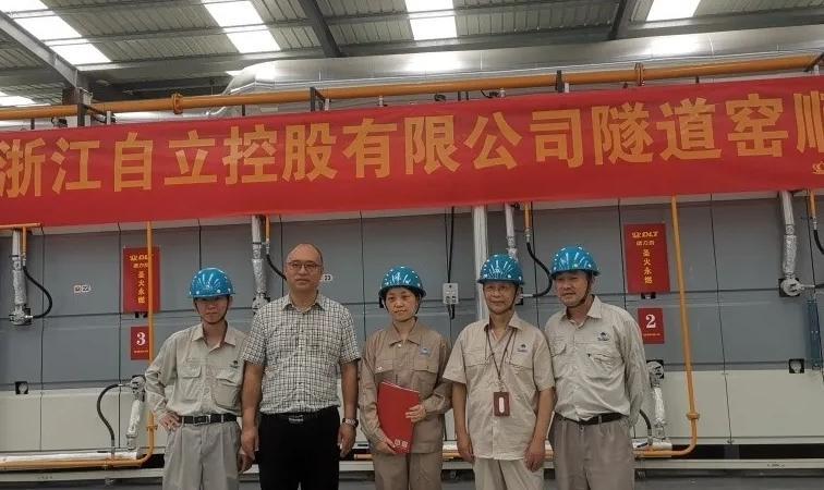 先进材料窑炉再添佳作|氧化铝高温隧道窑在浙江自立成功点火!