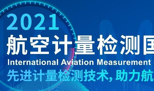 第24届好博(郑州)国际机床及金属加工展览会