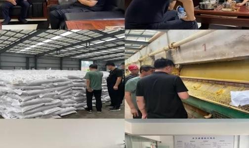 吕梁铝协走访肥美铝业、华庆铝业、泰兴铝镁、兴安化工、东方希望晋中铝业
