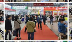 2022第九届建筑业博览会移师新国展开春举办
