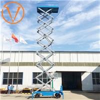 12米升降机 中卫市轮式高空车制造