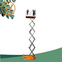 14米自行走升降机 江北区升降平台厂家