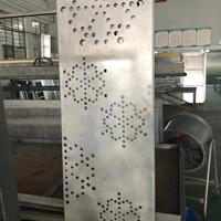 展厅2.5厚艺术孔铝板-雕花艺术孔铝板装饰