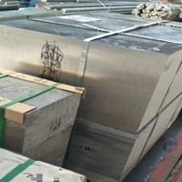 1060铝板价格 纯铝铝板