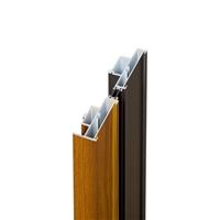 铝型材    工业铝型材    门窗幕墙铝型材