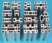 供应 各种铝型材