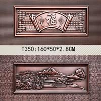铁板压花熔铜板锌铁合金板