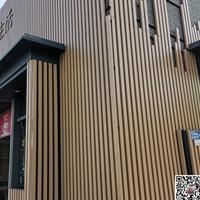商场装饰材料铝方通吊顶