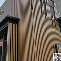花生木纹铝格栅铝方通吊顶