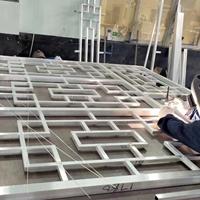白云会所山庄古风铝窗花生产 白色简约铝窗花厂家