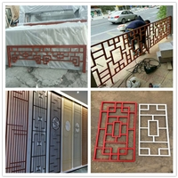 中式铝屏风隔断-复古铝格栅窗定制
