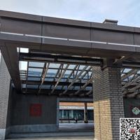 雨棚装饰铝单板改造