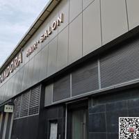 福建门头铝单板规格定制
