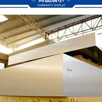 进口7050铝板 7050航空铝板