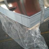合金铝板现货供应