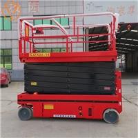 14米自行走升降机 忻州市升降车制造