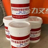 钢结构防火涂料 水性油性钢结构涂料