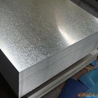 火热售卖合金铝板现货供应15605312592张