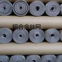 铝合金丝网