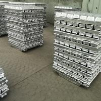 铝合金锭  铝锭生产厂