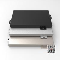 银灰色门头铝单板定制