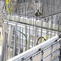 铝合金建筑模板(铝模板)