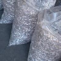 山东厂家#铝粒、铝豆、铝杆段