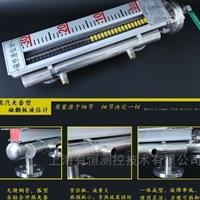 带远传磁翻板液位计 侧装式磁翻板液位计价格