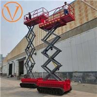 履带式升降机 江苏省举升车 自行走升降机
