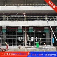 铝单板幕墙_冲孔铝单板_厂家直销铝单板