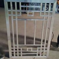 木纹铝花格定制厂家价钱-铝合金窗