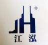 佛山市南海江泓裝飾材料有限公司