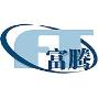 广州富腾建材科技有限公司